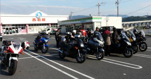 bdcam 2011-11-15 20-50-56-080