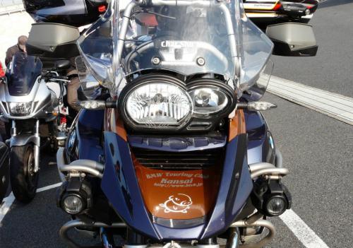bdcam 2011-11-15 20-49-50-930