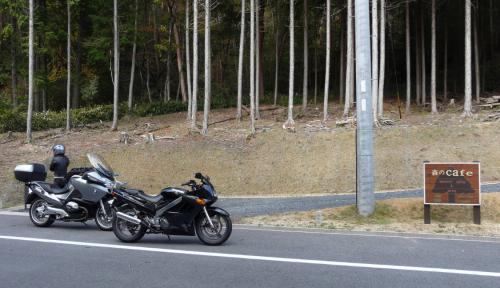 bdcam 2011-11-23 23-42-08-704