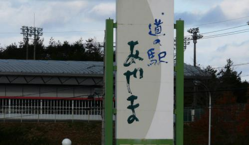 bdcam 2011-12-05 11-51-57-948