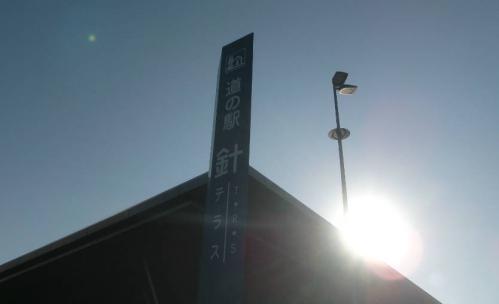 bdcam 2012-01-09 14-11-26-475