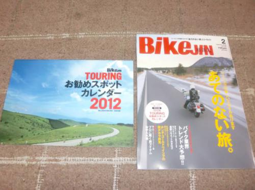 bdcam 2012-01-14 22-05-44-575