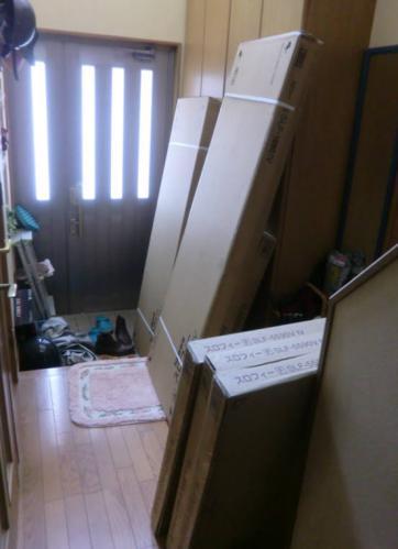 bdcam 2012-04-30 21-11-03-206