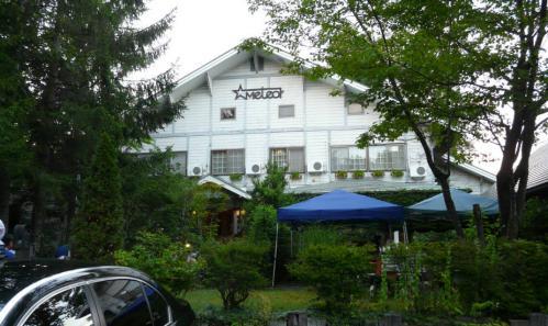 bdcam 2012-08-28 21-10-44-565