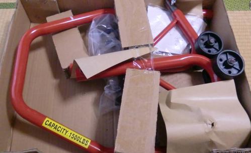 bdcam 2012-10-28 17-28-04-140