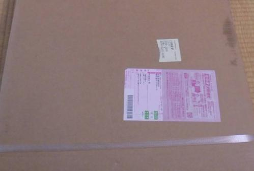 bdcam 2012-10-28 17-27-52-090