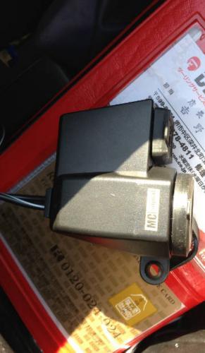 bdcam 2012-11-04 20-08-29-630
