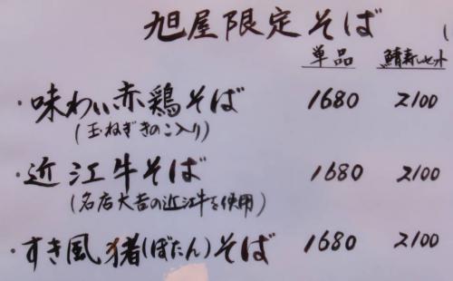bdcam 2012-11-25 17-49-01-140
