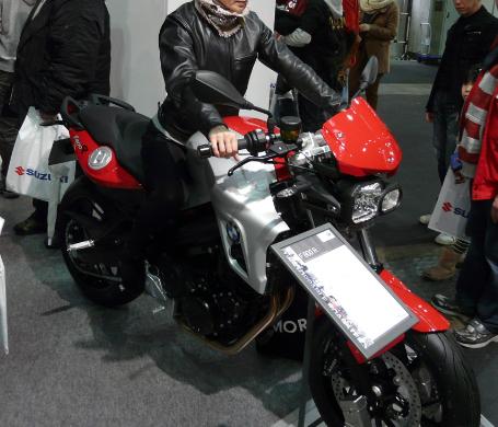F800R.jpg