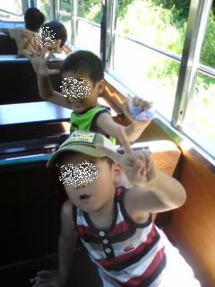 トロッコ列車②