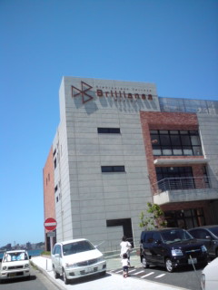 ブリリアンサ建屋