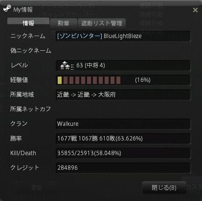 Snapshot0196.jpg