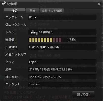Snapshot_20111218_2208010.jpg