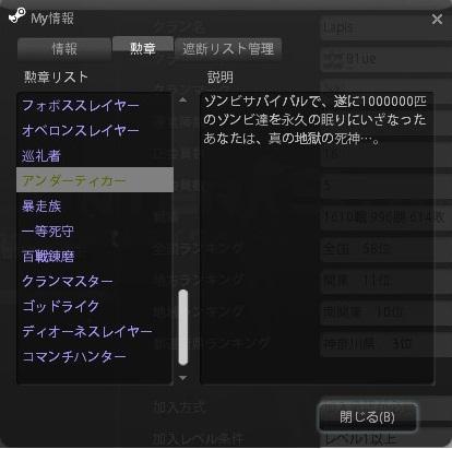 Snapshot_20120405_0502000.jpg