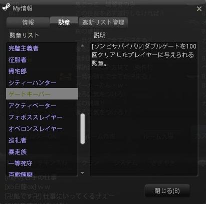 Snapshot_20120703_1828390.jpg