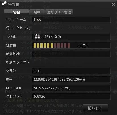 Snapshot_20120804_1441380.jpg