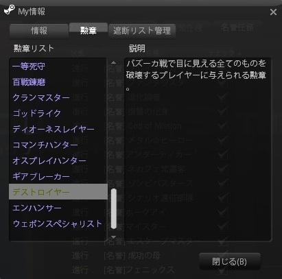 Snapshot_20120804_1444260.jpg