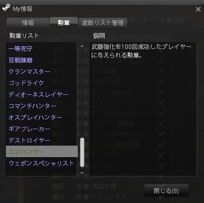 Snapshot_20120804_1444280.jpg
