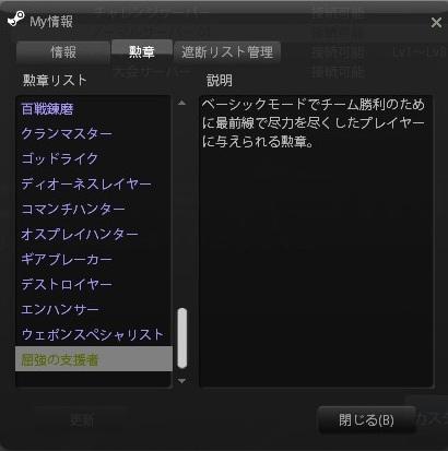 Snapshot_20120924_1808470.jpg