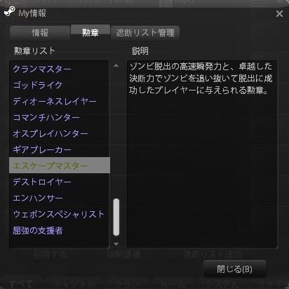 Snapshot_20121109_0119520.jpg
