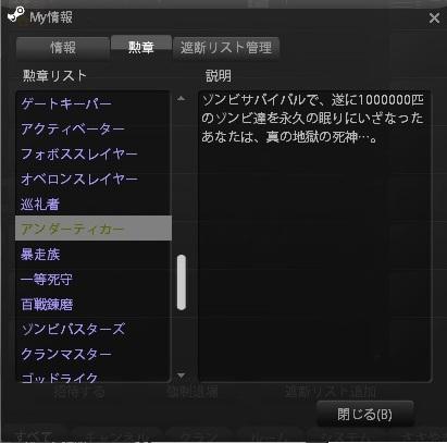 Snapshot_20121209_0324180.jpg