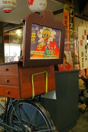 2011-10-08 華3035