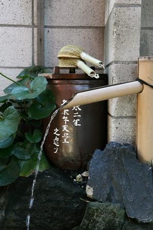 2011-10-08 華3045
