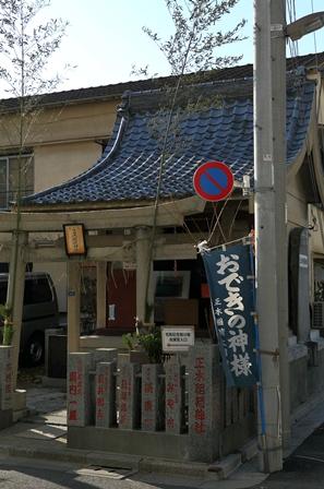 2011-10-08 華3047
