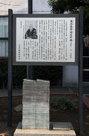 2011-10-08 華3049
