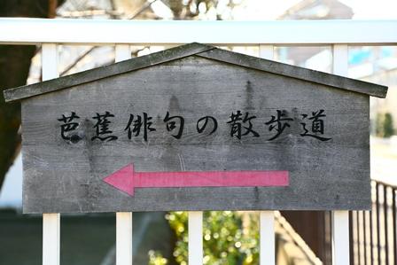 2011-10-08 華3056