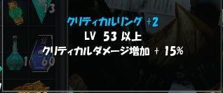 3-クリリン2