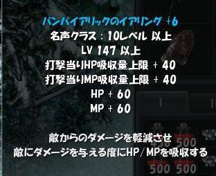 1-バンプ