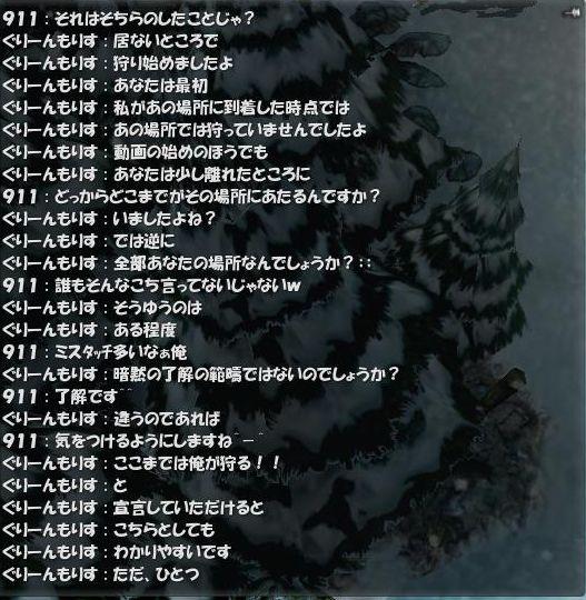 2_20110110050742.jpg