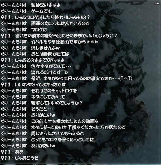 5_20110110050740.jpg
