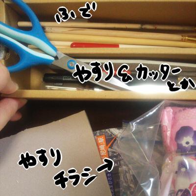 DSC_0006_20120912170328.jpg