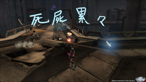 pso20120829_223838_006.png
