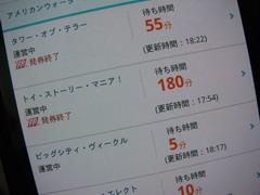 IMG_1754.jpg