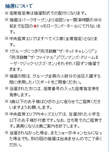 IMG_na777.jpg
