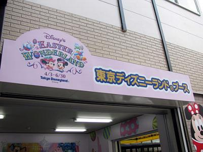 IMG_sasu4.jpg