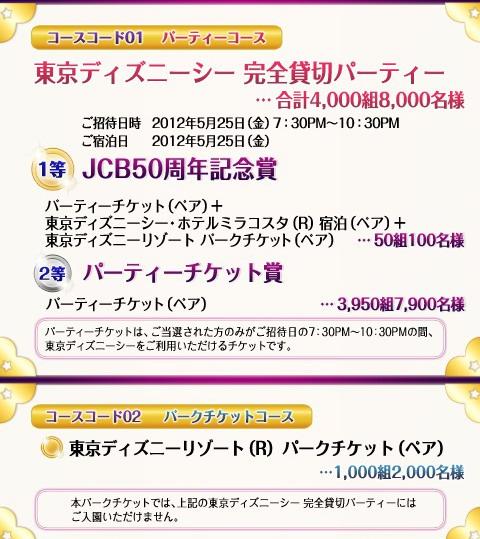 jcbjcb44.jpg