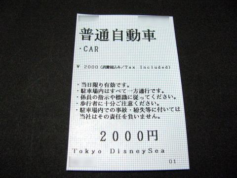 pct3333.jpg