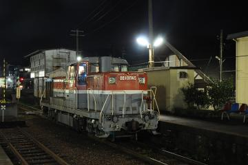 MR甲種輸送2011(29)