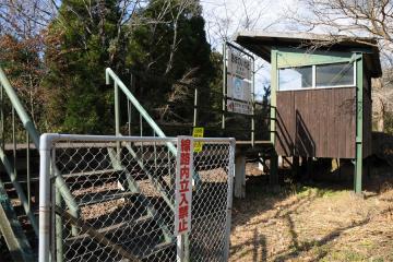 廃線・高千穂鉄道探訪(4)
