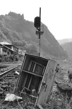 廃線・高千穂鉄道探訪(24)