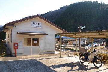 廃線・高千穂鉄道探訪(46)