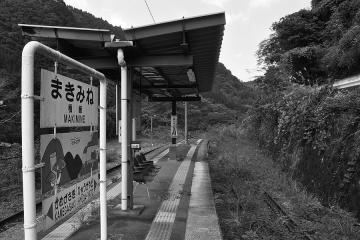 廃線・高千穂鉄道探訪(48)