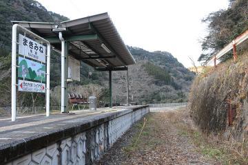 廃線・高千穂鉄道探訪(50)