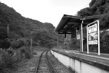 廃線・高千穂鉄道探訪(53)