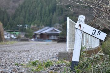 廃線・高千穂鉄道探訪(57)
