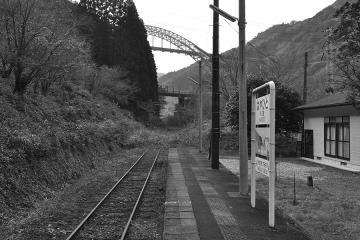 廃線・高千穂鉄道探訪(59)